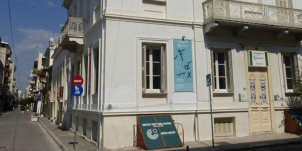 Goethe-Zentrum Patras