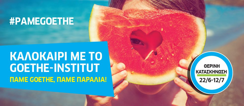 Ein Sommer mit dem Goethe-Institut